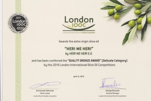 Our Extra Virgin Olive Oil Wins the Bronze Award in London International Olive Oil Competitions 2019