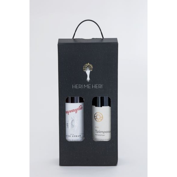 Classic Collection - Gift Box with Wines