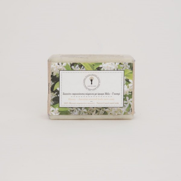 Jasmine Scented Body Care Soap